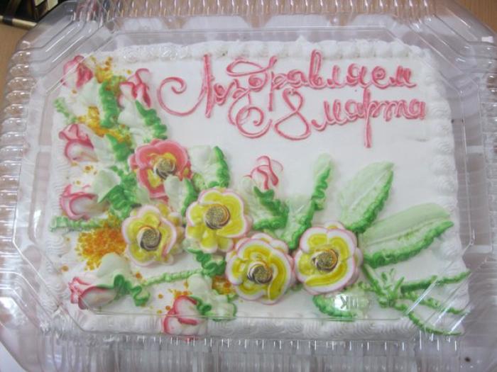 Торт на день рождения папе и мужу фото 9